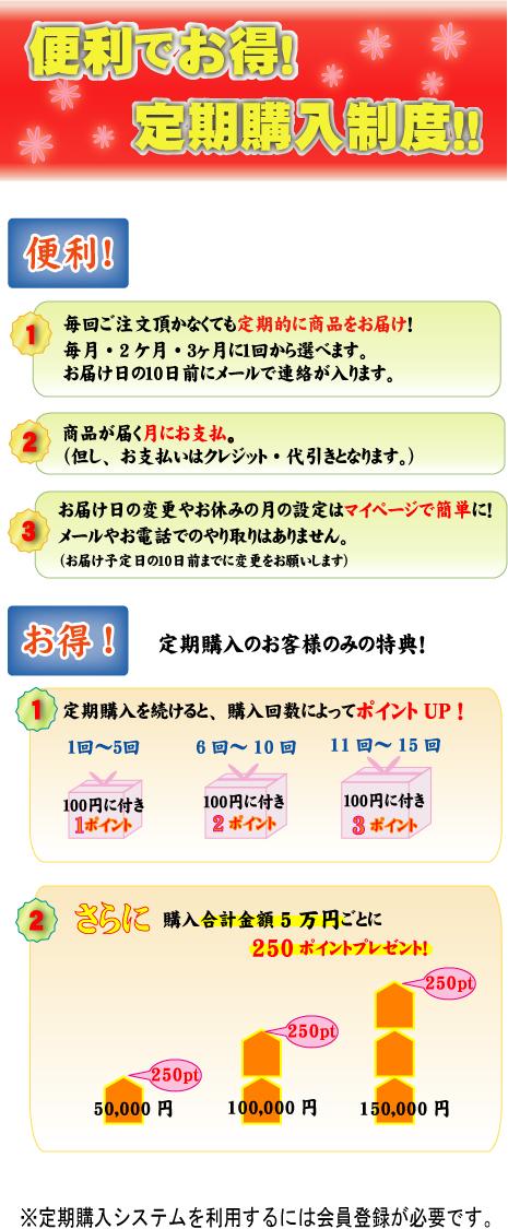 「元祖琉球もろみ酢」の便利でお得な定期購入。