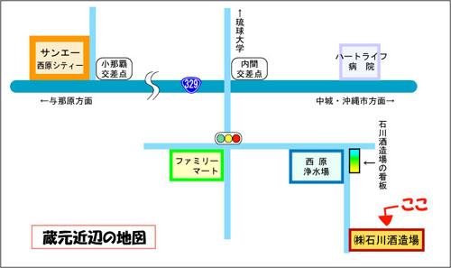 蔵元近辺の地図